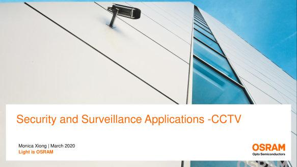 安全和监控在线研讨会